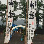 神峯神社秋祭り