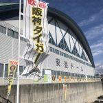 2018 阪神タイガース春季キャンプ