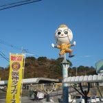 阪神タイガース春期キャンプ2021
